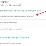 איך לקבל נפח חיפוש מדוייק (יחסית) בכלי מתכנן מילות המפתח של גוגל