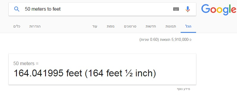 גוגל מתרגם יחידת מטר לפיט